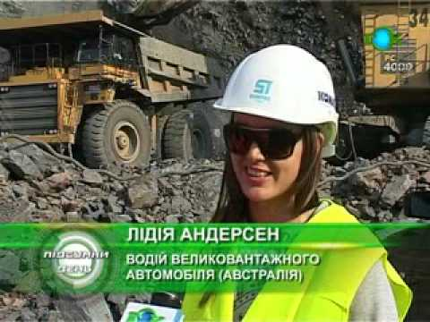Master Class At Poltava Mining From Australians _ Video 2.avi