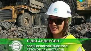 Master class at Poltava Mining from Australians _ video 2.avi(Эксклюзивный тренинг для тружеников Полтавского ГОКа провели австралийцы, обучая их тонкостям работы..., 2012-09-01T18:36:08.000Z)