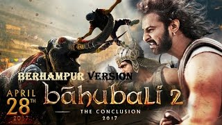 Baahubali 2 - The Conclusion   Khanti Berhampuriya Version Trailer (Kalia Bhaina)   Berhampur Aj..