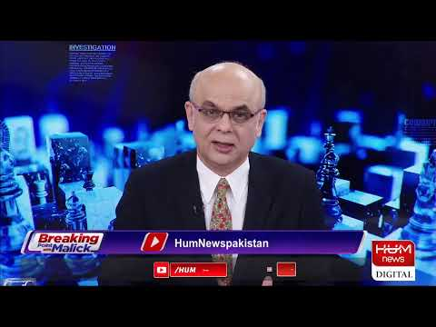 Muhammad Malick Latest Talk Shows and Vlogs Videos