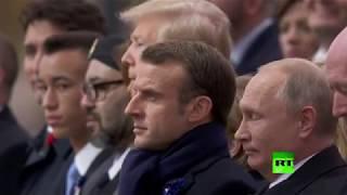 فيديو وصور.. في ذكرى الحرب العالمية الأولى .. بوتين يخطف الأضواء