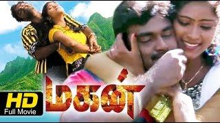 Magan Tamil Full Movie | Tamil Drama Movie | Full Tamil Movie Online | HD Tamil Movie