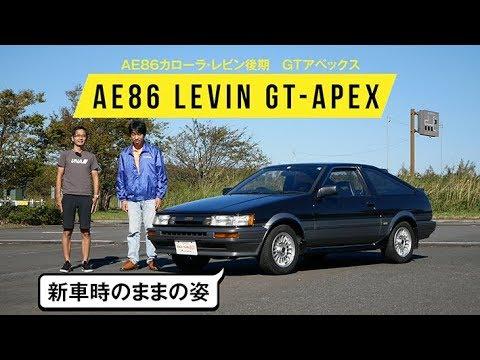 【AE86レビン後期・フルオリジナル】メーター左右のダイヤルスイッチが独特/後期のグリルは固定式/レアな内外装パーツ満載