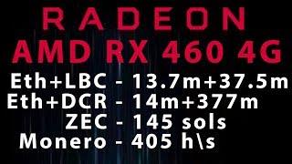 Тест в майнинге AMD Radeon RX 460 4Gb Power Color Red Dragon, Ethereum, ZEC, Monero, LBC, Decred