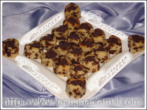 Financier tigré au chocolat شهيوات ريحانة كمال فينانسي بالشوكولا