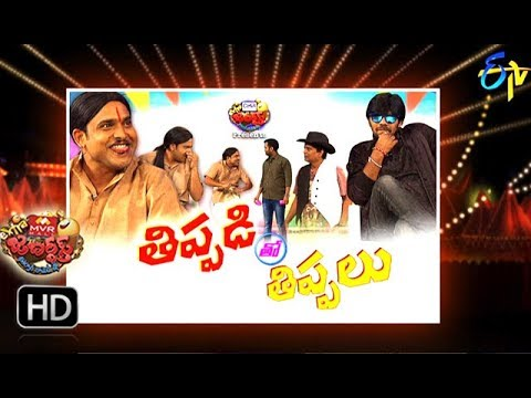 Extra Jabardasth 24th August 2018   Full Episode   ETV Telugu