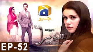 Sawera - Episode 52 | Har Pal Geo