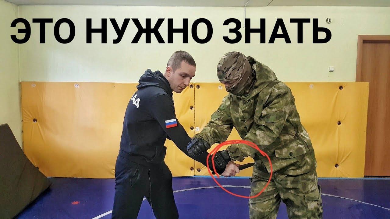 Почему приемы против ножа не работают  О чем молчат инструкторы