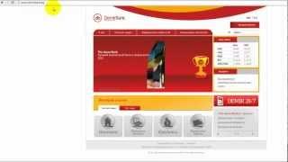 Як користуватися інтернет-банкінгом