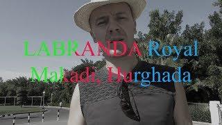 видео Отзывы об отеле » Royal Azur Resort (Роял Азур) 5* » Макади » Египет , горящие туры, отели, отзывы, фото