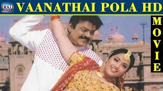 Vaanathai Pola Full Movie HD | Vijayakanth | Meena | Prabhudeva | Kousalya | Raj Movies