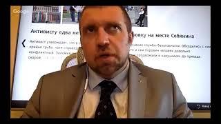 Дмитрий Потапенко: Правление Газпрома выплатило себе 1,35 млрд. руб.