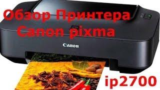 принтер Canon pixma ip2700 Обзор