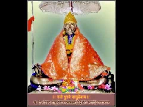 Namo Gurave Vasudevay