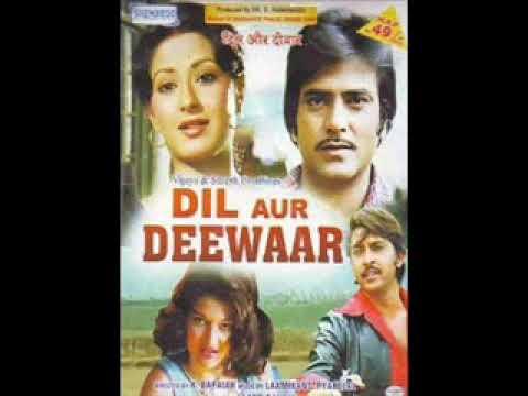 Dhere Dhere Hole Hole - Kishore Kumar & Lata - Dil Aur Deewaar (1978)