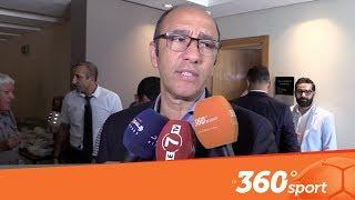 Le360.ma •الزيات يتحدث عن المباريات الودية للرجاء وأسباب مواجهته لبتيس الاسباني