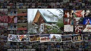В Ростуризме рассказали, где интересно провести зимние праздники