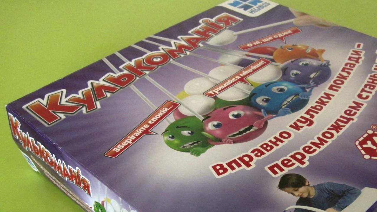 """Игра настольная """"Кулькоманiя"""" 5+ от """"Megableu"""""""