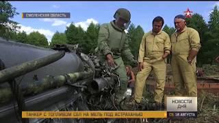 Под Смоленском нашли истребитель Як-1 эскадрильи «Нормандия - Неман»