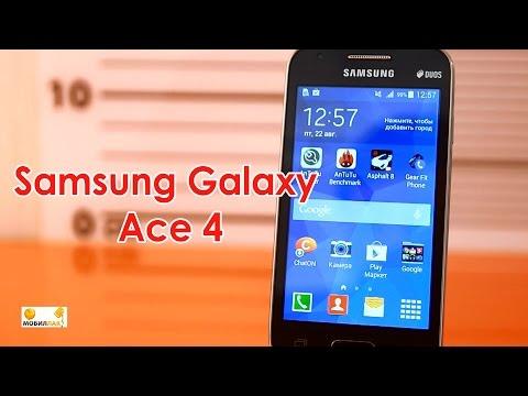 Samsung Galaxy Ace 4: Обзор смартфона среднего класса