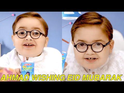 Ahmad Shah Eid Mubarak TV Commercial | Cute Little Pathan Ka Bacha New Viral Eid Advertisement 2019