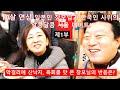 남진 , 나훈아 ! 87스타 데이트 Ⅰ(고화질) - YouTube
