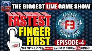 #F3 || Fastest Finger First || Episode 04 || 1- FEBRUARY-2017 || #F3 Live Every Wednesday at 10 AM
