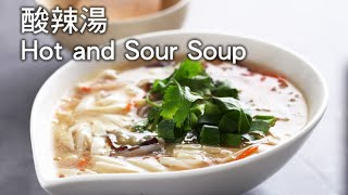 (楊桃美食網-3分鐘學做菜) 酸辣湯 HD