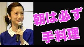 月額36万円レポート無料プレゼント→http://bit.ly/1ybzjfm 上戸彩 朝は...