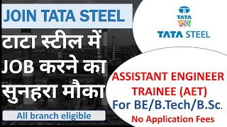 Tata Steel Recruitment for Assistant Engineer Trainee 2020 | AET 2020