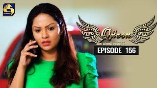 Queen Episode 156 || ''ක්වීන්'' || 17th March 2020 Thumbnail
