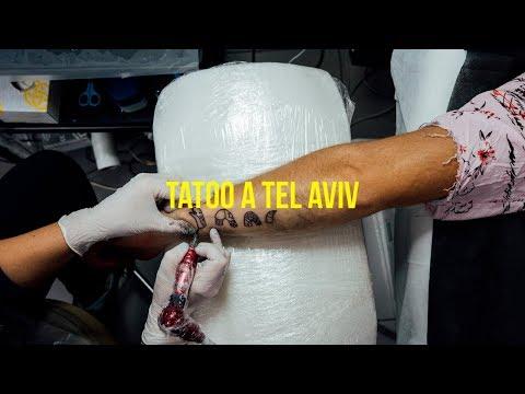 UN NOUVEAU TATOUAGE / TEL AVIV