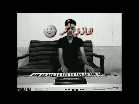 جاني خبر قالو غدر غناء الفنان والعازف محمد القناشي