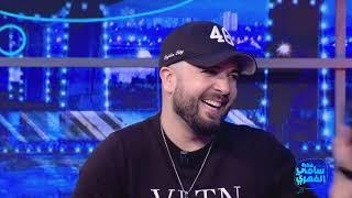 Fekret Sami Fehri S02 Episode 30 14-03-2020 Partie 02