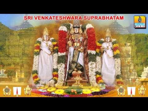 Sri Venkateshwara Suprabhatam - Sanskrit Devotional HD Audio