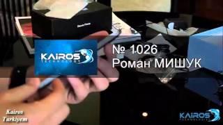 Video Kairos Teknolojinin Telefon Üretiminden sonraki  Test videosu Rusia - Turkey download MP3, 3GP, MP4, WEBM, AVI, FLV April 2018