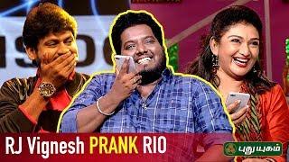 RJ Vignesh Prank Calling RIO Raj | Natchathira Jannal | Puthuyugam TV