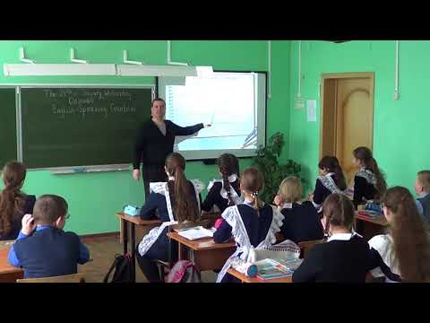Урок англ. языка. Буров А. Ю. 7 класс