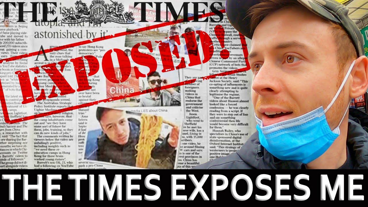The Times Newspaper EXPOSES My CCP Funding!? My Response 🇨🇳 英国博主:起底外媒肆意的毫无底线的,造谣抹黑套路