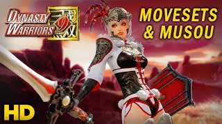 DYNASTY WARRIORS 9 Character Action Trailers Compilation #3 HD 1080p [Musou/Movesets] - 真・三國無双8