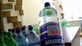 АНАПА Лечебная питьевая вода Анапская и Семигорская 1,5 литра 25 рублей