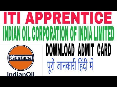 107th AITT for Apprentices Exam