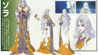 Escaflowne - Sora's Folktale