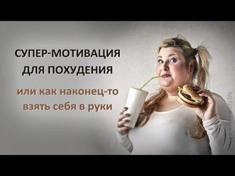 Похудение По Методу Профессора Неумывакина
