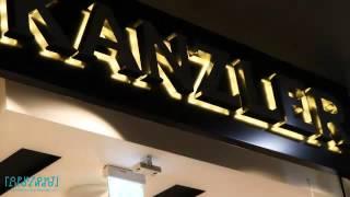 Световые объемные буквы из нержавеющей стали. KANZLER Магазин мужской одежды Канцлер(, 2016-04-24T10:32:14.000Z)