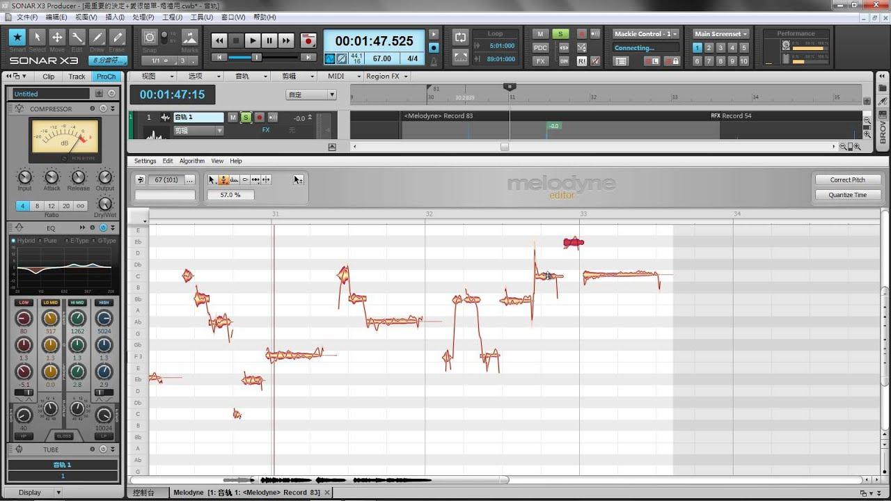 melodyne overview (帝米數位音樂) - YouTube