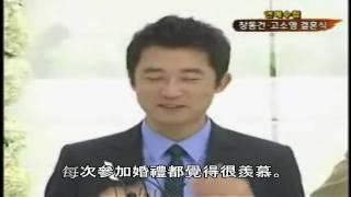 20100502張東健婚禮來賓-安在旭
