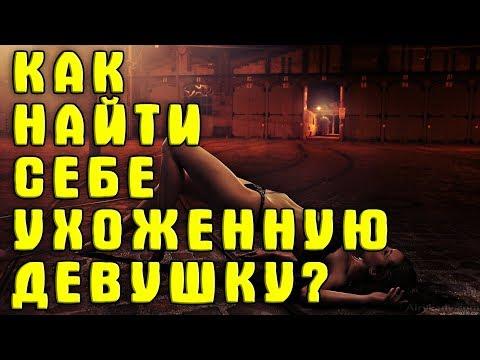 Люкс проститутки
