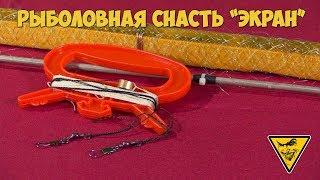Рыбалка на экраны - косынка казахская 2 - сазаны. сом. жерех - ловит все что плавает.