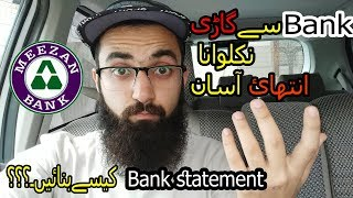 How to make Good Bank statement for Car Loan..???